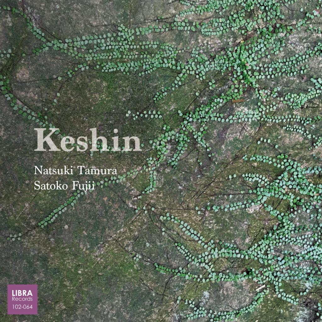 "CD""Keshin"""